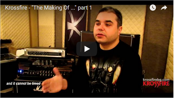 The Making of … part I