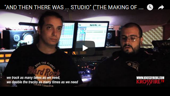 The Making of … part V